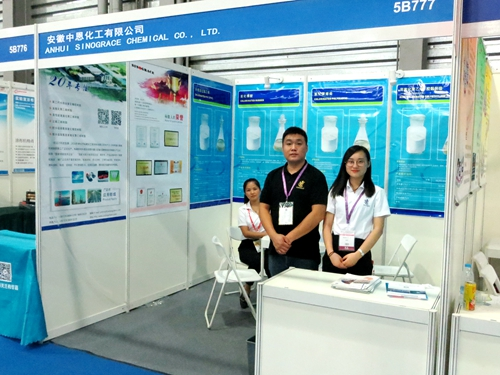 Sinograce Chemical in CHINA ADHESIVE&TL-EXPO 2018